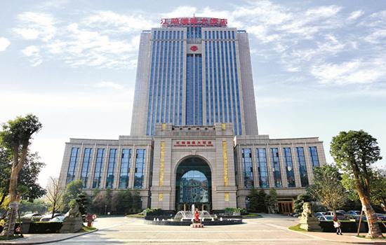 重庆国际大酒店